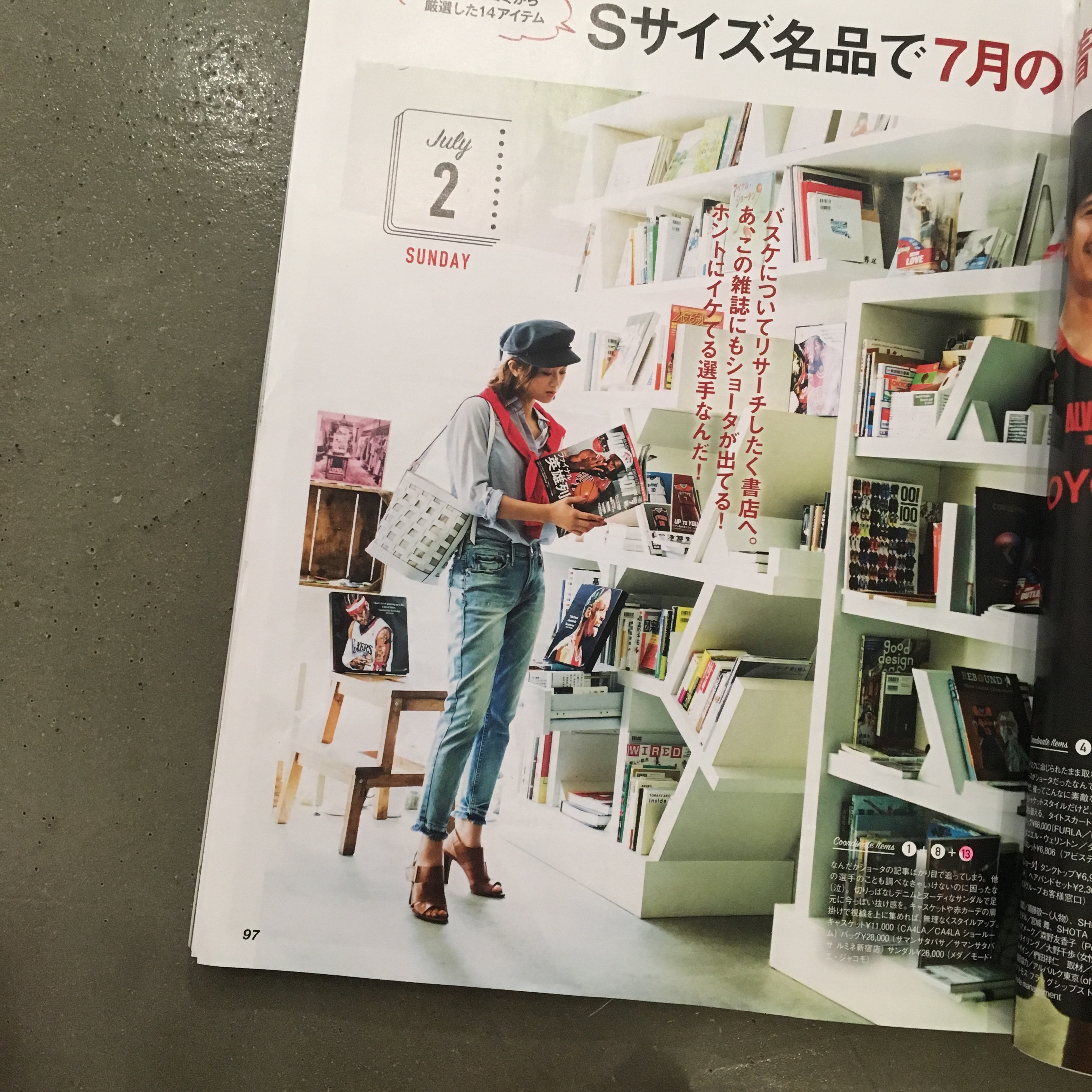 MAGAZINE 【CLASSY.】