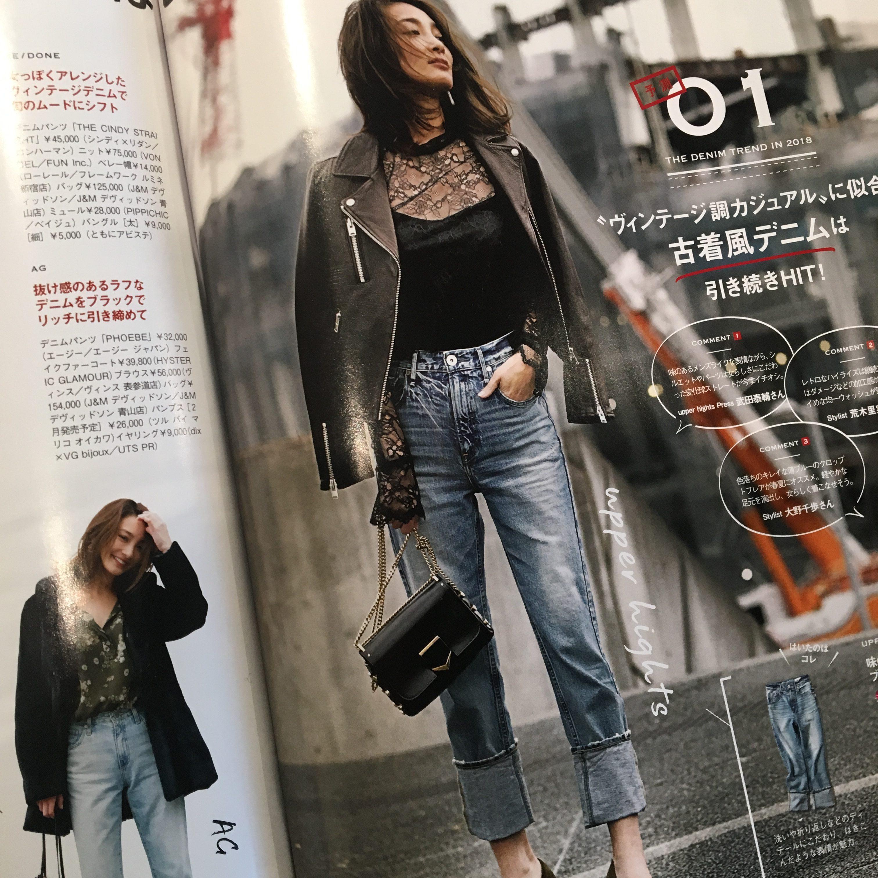 Magazine:CLASSY.