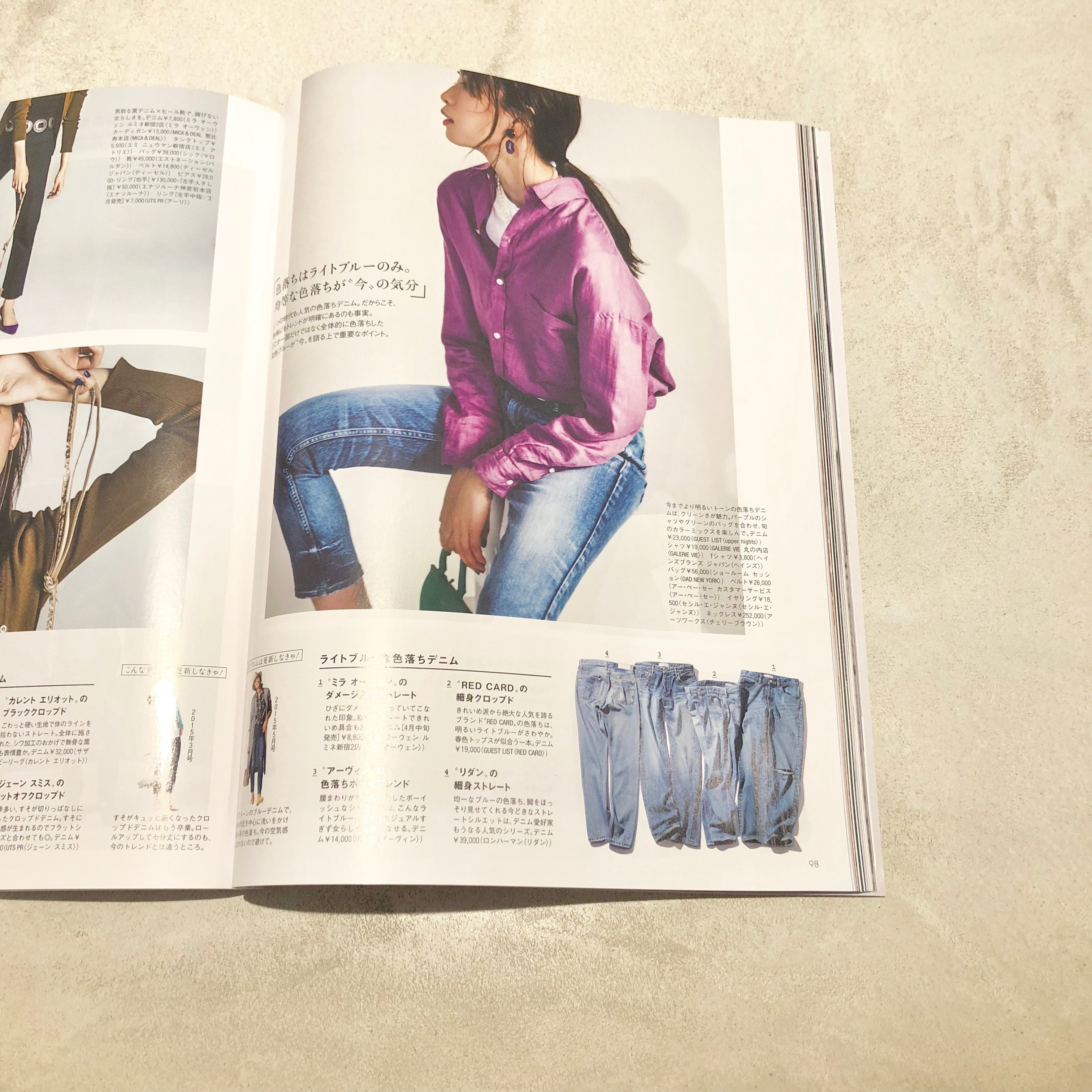 Magazine:Oggi